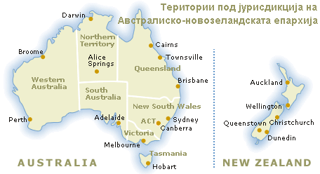 at the clergy laity council the jurisdiction of the diocese of australia and new zealand extends over the territories of australia and new zealand